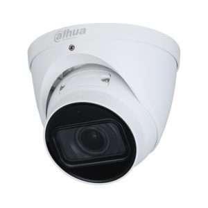 dahua IPC-HDW3541TP-ZAS turret camera