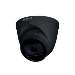 dahua turretcamera IPC-HDW3541TP-ZAS-B